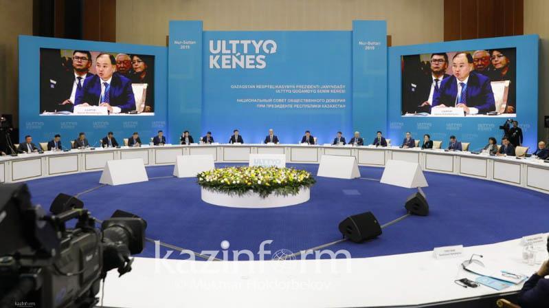 托卡耶夫总统主持召开国家社会信任会议第二次大会