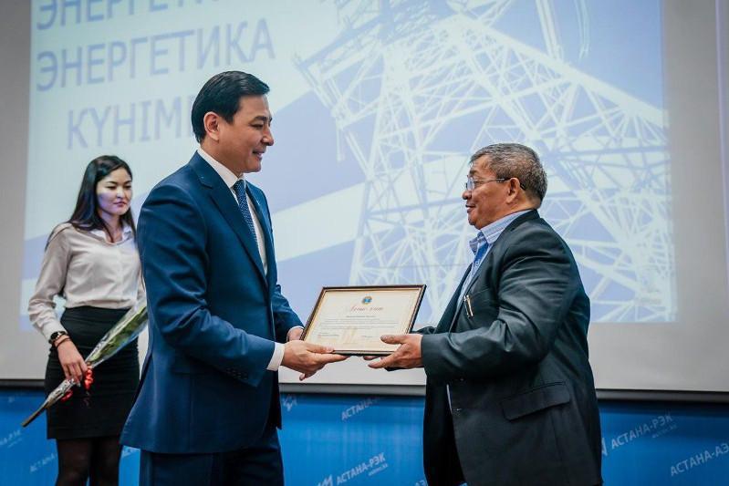 Алтай Кульгинов: С января 2020 года поднимем заработную плату энергетикам более чем на 20%