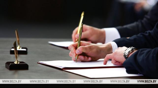 Eurasian Economic Union signs agreement on pension provision