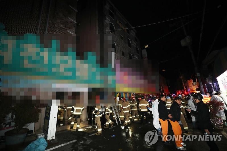 1 killed, 32 others injured in motel fire in S. Korea