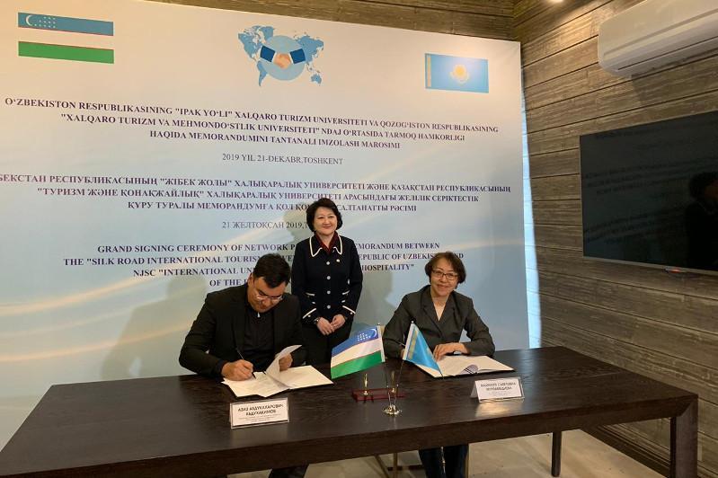 Kazakh, Uzbek universities to coop in tourism development