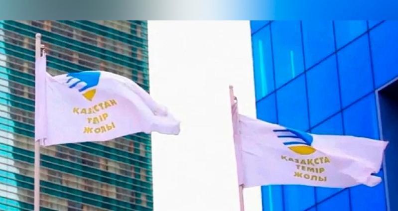 В КТЖ принимаются меры по снижению коррупции