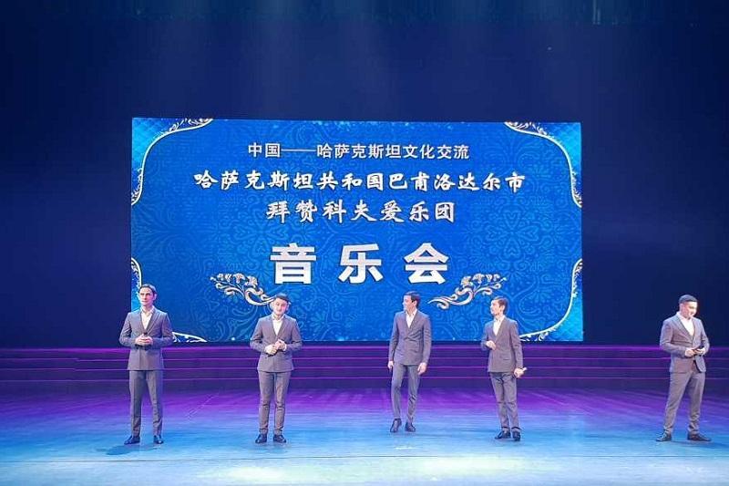 巴甫洛达尔州拜赞科夫爱乐团在中国新疆举行音乐会