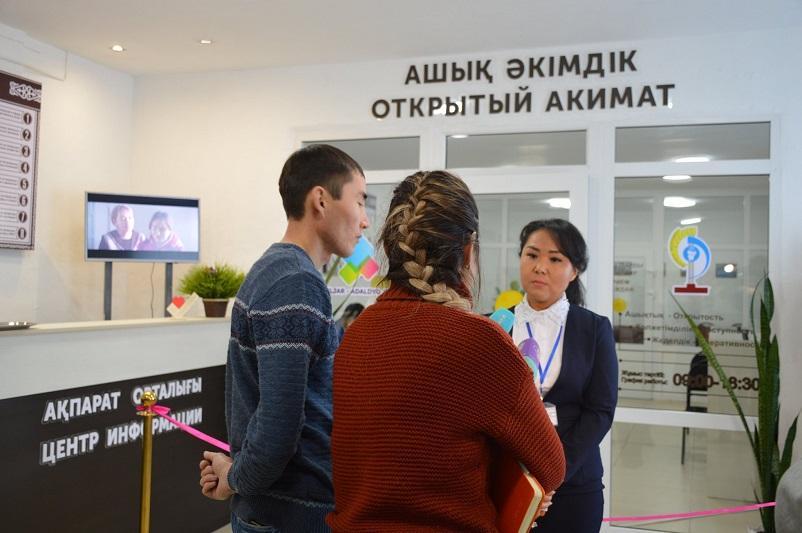 В стеклянной комнате будет вести прием граждан аким района в СКО