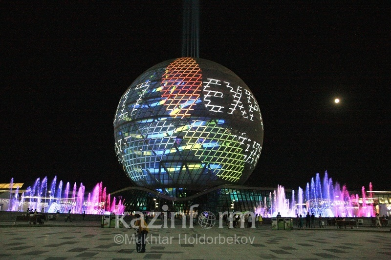 'Astana EXPO-2017' renamed and assigned to Trade Ministry