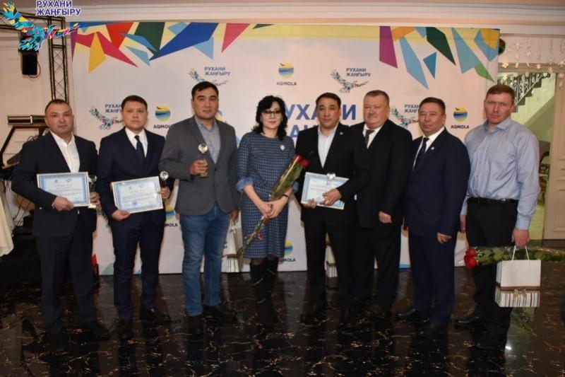 Итоги реализации программы «Рухани жангыру» подвели  в Акмолинской области