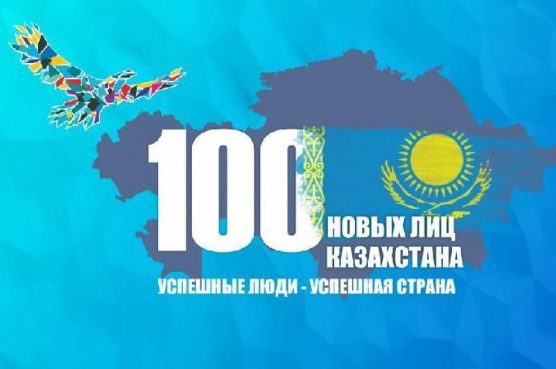 Спасший 48 человек семейчанин победил в проекте «100 новых лиц Казахстана»