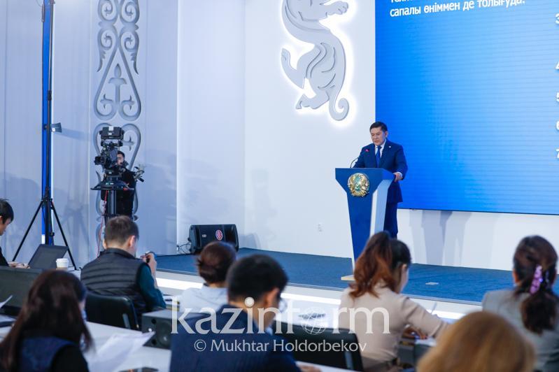 Около 10 тысяч рабочих мест планируется открыть в Шымкенте в 2020 году