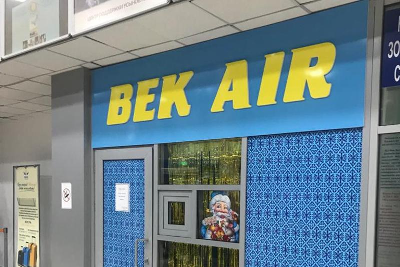 В Атырау пассажиры не могут сдать купленные до 31 декабря на рейсы Bek Air билеты