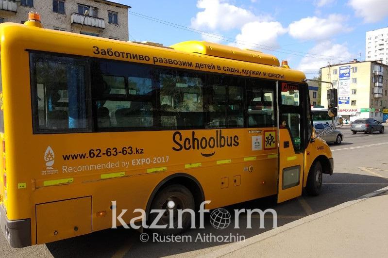 33 автобуса приобретут для сельских школ в СКО