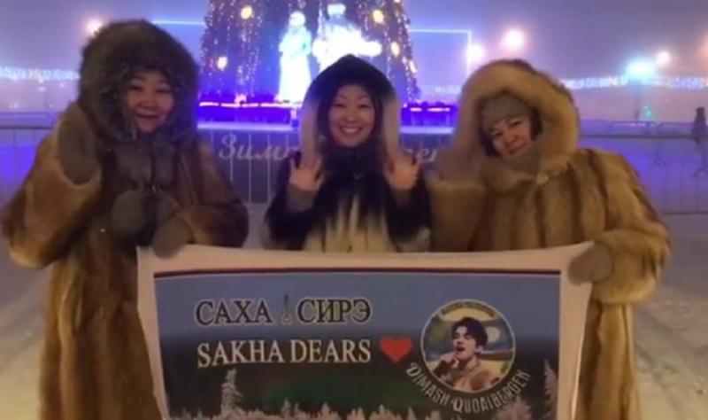 На казахском языке поздравили Димаша Кудайбергена с Новым годом якутские фанаты