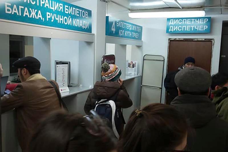 Из-за непогоды в Уральске закрыли аэропорт