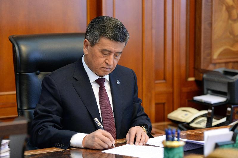 В Кыргызстане 2020 год объявлен Годом развития регионов, цифровизации и поддержки детей