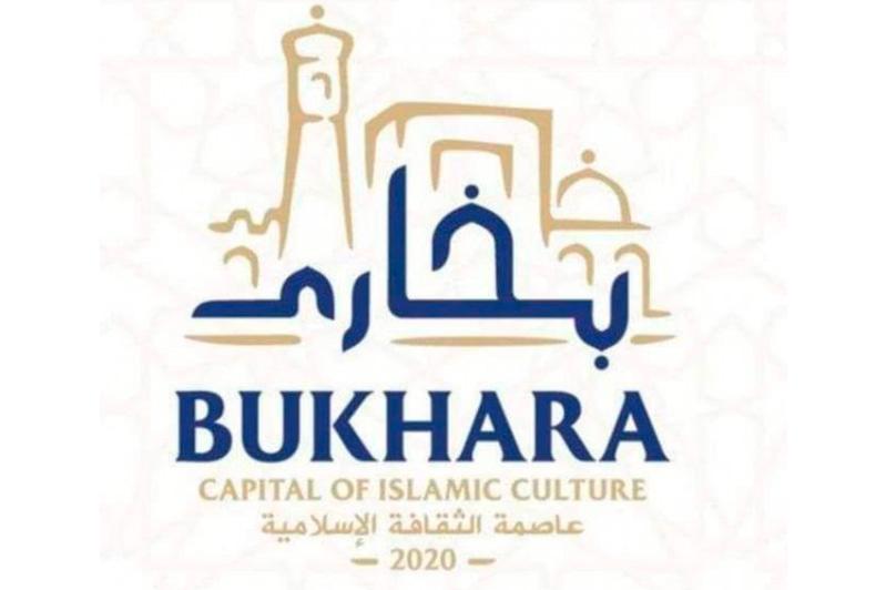 Buhara Islam mádenıetiniń astanasy atandy - Sheteldegi qazaqtildi BAQ-qa sholý