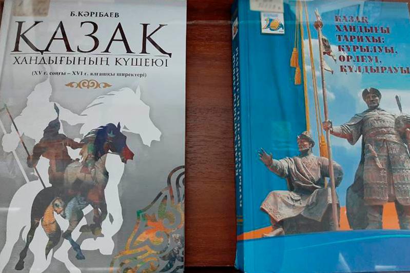 В столице открылась выставка «Айбынды Алтын Орда»