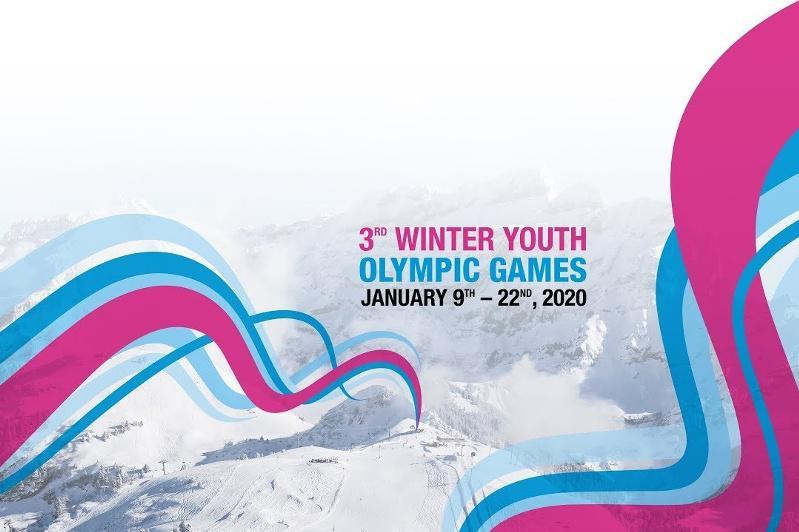 26名哈萨克斯坦选手将参加洛桑冬青奥会