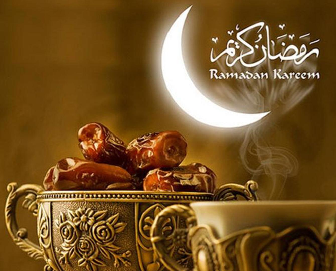 Bıyl Ramazan aıy qashan bastalady