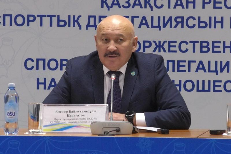 Елсияр Канагатов назвал главную цель казахстанских спортсменов на юношеской Олимпиаде
