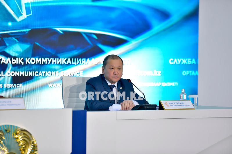 Министр АӘК жайлы: Отбасы мүшесіне мамандығына сай жұмыс ұсынамыз