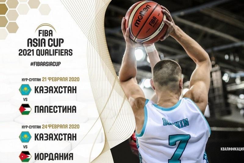 2021年亚洲杯篮球赛预选赛将在首都举行