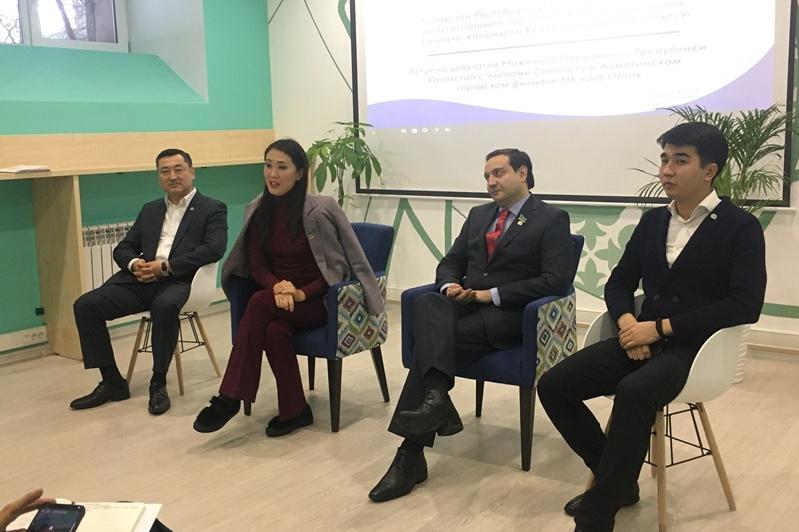 Депутаты встретились с молодежью Алматы