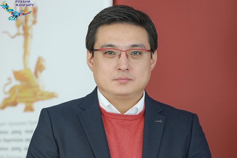 Представлен новый заместитель председателя правления в КИОР
