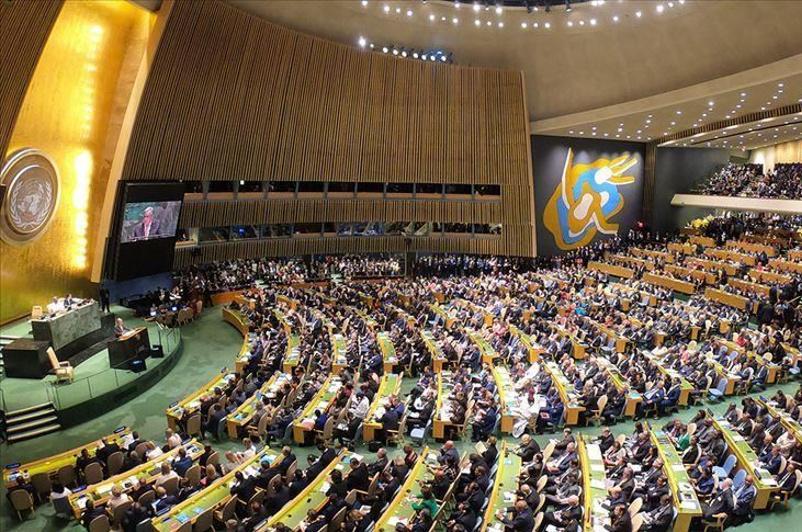 БҰҰ Бас Ассамблеясында жеті мемлекеттің дауыс беру құқығы уақытша шектелді