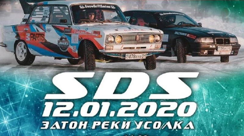 Этап республиканского чемпионата по зимнему дрифту прошел в Павлодаре