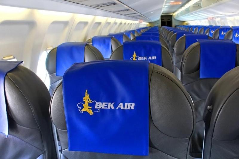 МИИР РК: Пассажиры авиакомпании Bek Air могут произвести полный возврат стоимости билетов