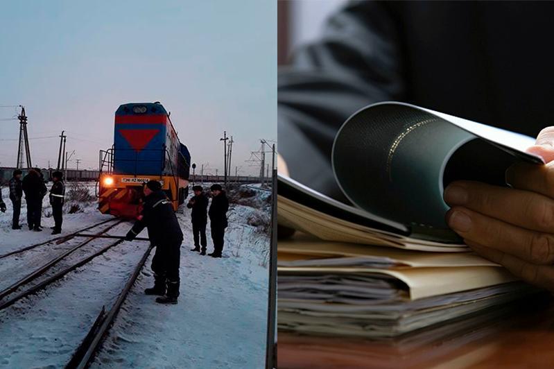 Расследование гибели мужчины под тепловозом начато в Павлодаре