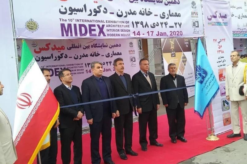 Iran International Exhibition of MIDEX 2020 kicks off