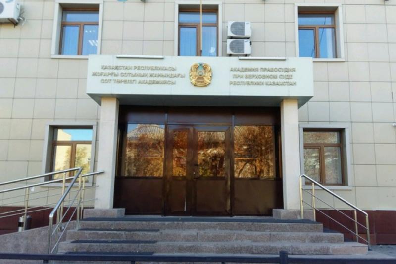 В Академии правосудия создана Комиссия по проверке поведения магистрантов в зарубежной стажировке