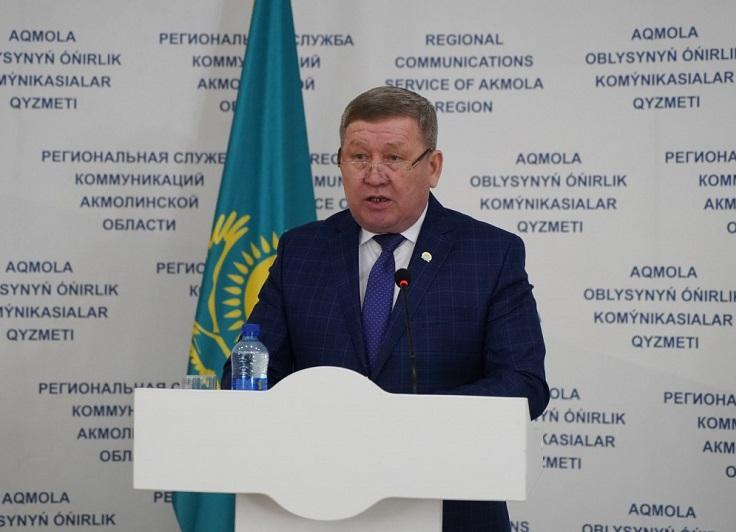 Akmola region to realize 8 investment projects