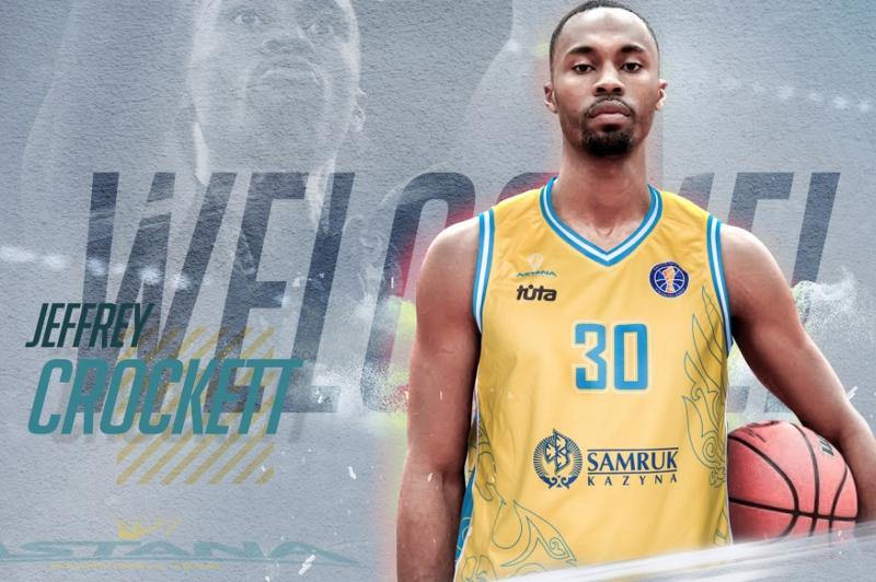 Баскетбольная «Астана» подписала американского форварда
