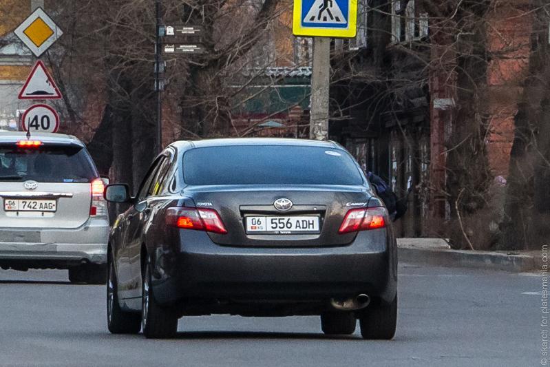 Армения, Қырғыз нөмерлі көліктер тіркелмесе қандай жаза тағайындалады