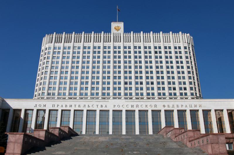 Ресей Федерациясының Үкіметі отставкаға кетеді