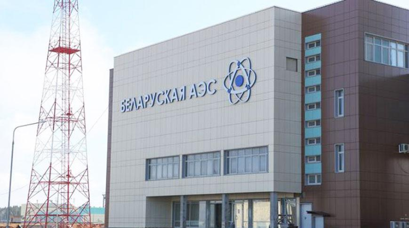 IAEA mission to come to Belarus in February to check readiness for nuclear power plant launch