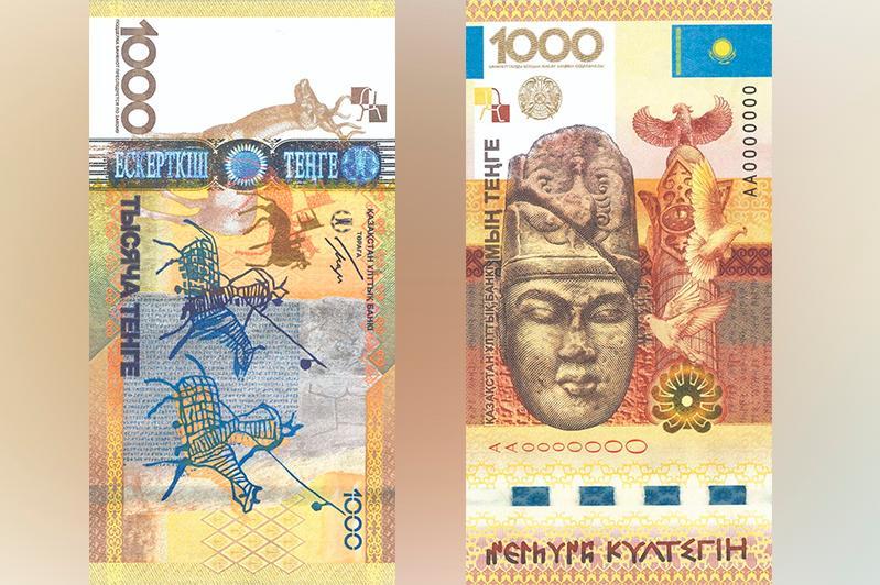 В Нацбанке напомнили о штрафе за отказ принимать банкноты номиналом 500 и 1000 тенге