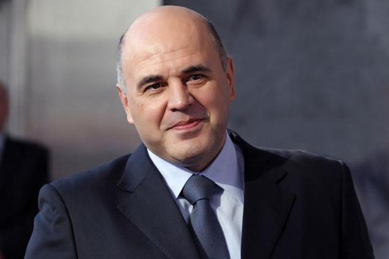 Михаил Мишустин назначен председателем правительства России