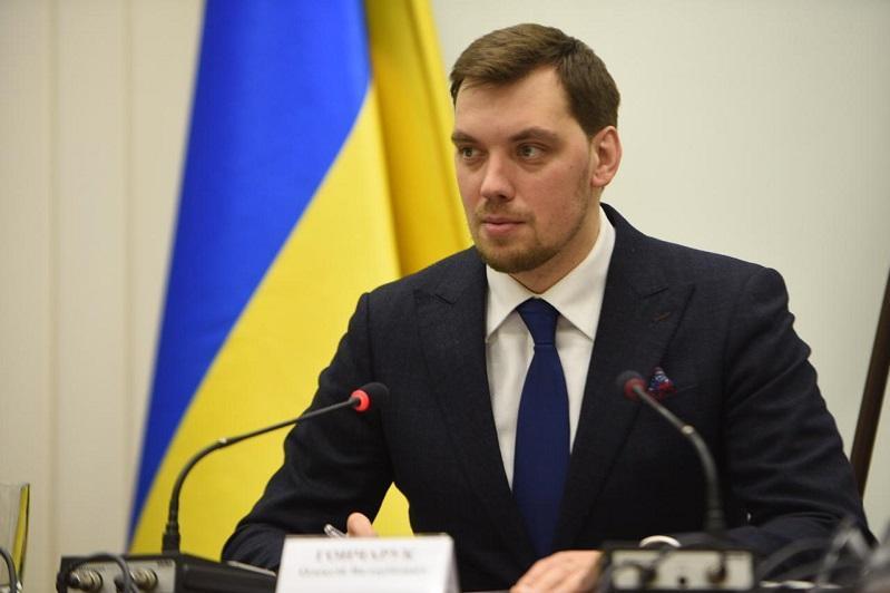 乌克兰总理贡恰鲁克提出辞职