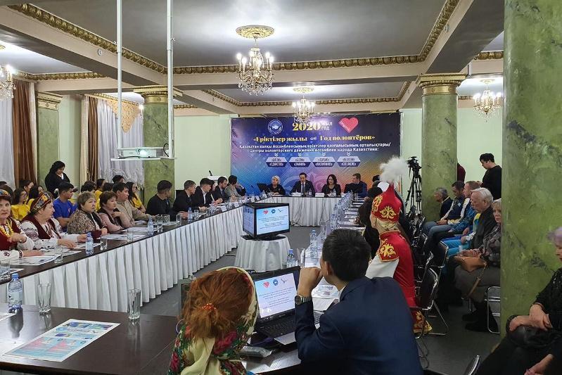 Открыт центр волонтёров Ассамблеи народа Казахстана в ВКО