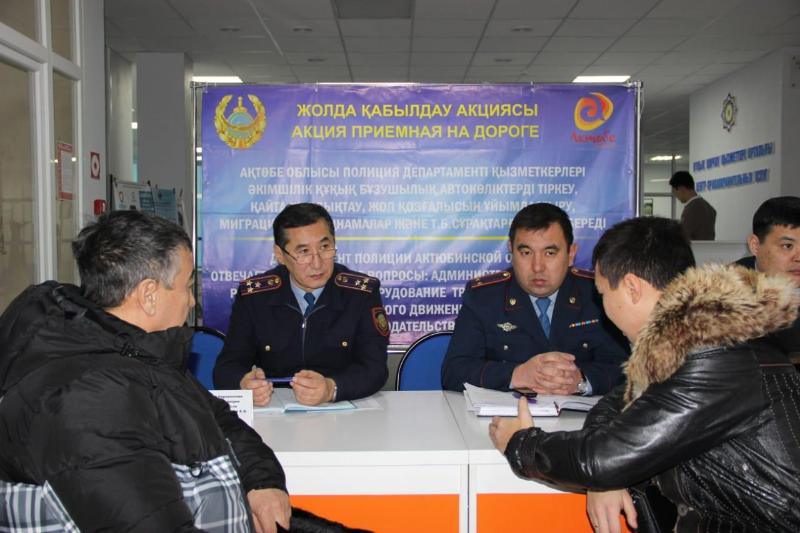 Правила регистрации иностранных автомобилей в РК разъяснили актюбинцам