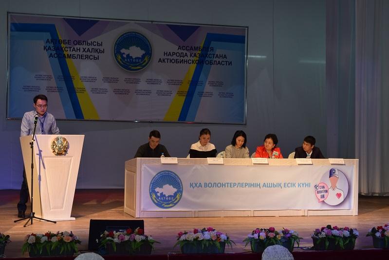 Центр волонтерского движения открылся в Актюбинской области