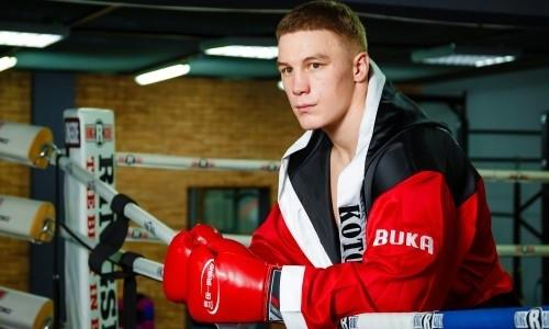 Казахстанский боксер после защиты титула совершил рывок в рейтинге WBC