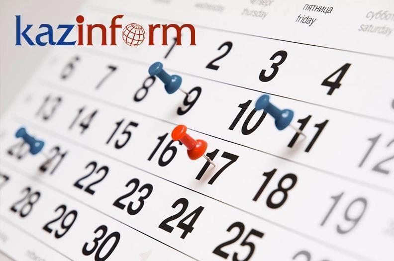 January 20. Kazinform's timeline of major events