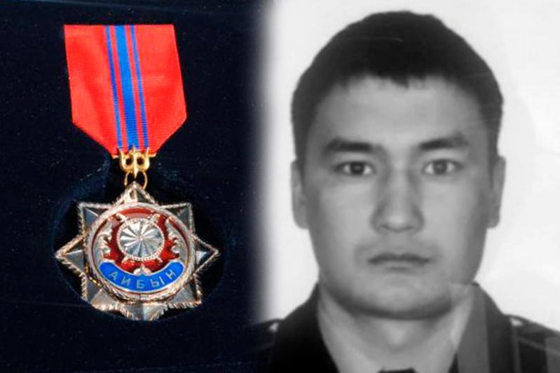 Глава государства наградил полицейского Дархана Базарбаева орденом «Айбын» ІІІ степени посмертно