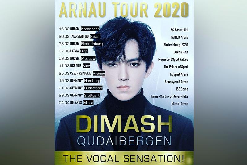 Dimash announces Arnau Concert tour across Europe