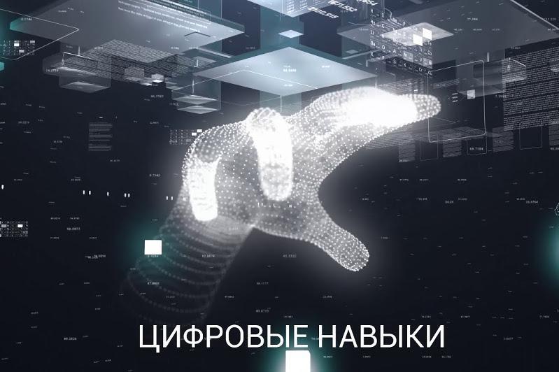 Best companies of Kazakhstan to receive Digital Almaty Awards prize