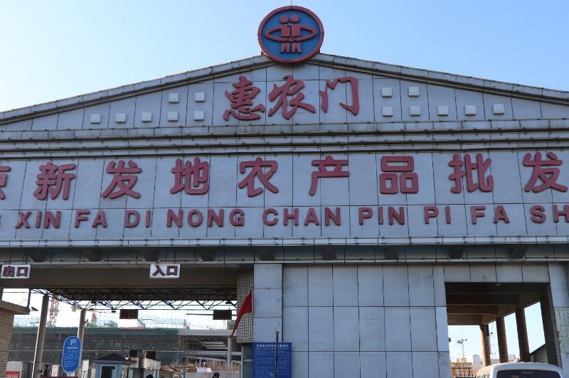 哈萨克斯坦生鲜牛肉登上中国首都农产品市场柜台