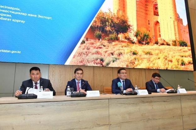 突厥斯坦州2019年工业产品生产总额近5000亿坚戈